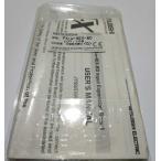 三菱 Mitsubishi PLC Input Expansion Board Original Brand FX1N-4EX-BD