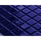 美濃焼タイル ブルー PT25-Q1