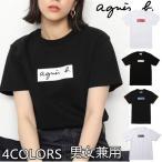 【在庫処分】agnes b.  クリスマス アニエスベー レディース  メンズ Tシャツ 半袖 カットソー ロゴTシャツ 送料無料