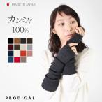 yafuu-store_pr-0118311