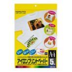 コクヨ IJP用紙(アイロンプリントペーパー) A4 5枚 (KJ-PR10N)