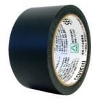 積水化学工業 フィットライトテープ 50mm×25m つや消し黒 (N738K04)