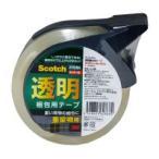 スリーエム ジャパン スコッチ透明梱包用テープ(カッター付) 48mm×50m カッターつき (315DSN)