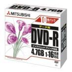 三菱化学 三菱化学 DVD-R 10枚 (DHR47JPP10)