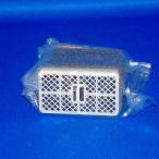 TOTO トイレ部品 ウォシュレット 脱臭カートリッジ TCA104S