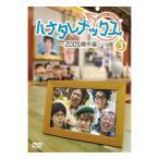 【新品】DVD ハナタレナックス 第3滴 -2005傑作選