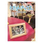【新品】DVD ハナタレナックス 第4滴 -2006傑作選