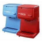 電動かき氷機 業務用 バラ氷専用氷削機 FM-5S 赤 バラ氷専用