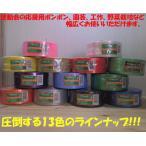 ボンボン作り・園芸など ローヤル化成 シルバーテープ PEテープ レコード巻 平巻50mmx500m(5cm幅/カラーテープ 荷紐 梱包用ひも ロープ・13色)