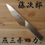 包丁 藤次郎 日本製 藤寅工業 Tijiro ORIGAMI 三徳包丁165mm FD-771