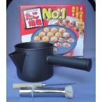 電気たこ焼器 たこやきナンバーワン18穴+たこ焼きセット フッ素粉つぎ 木柄ヘリ引 18-0たこ焼き油引 タコ焼き器
