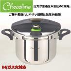 ショッピング圧力鍋 圧力鍋 ワンダーシェフ ih 5.5L ショコライム圧力鍋5.5L YCSA55 ステンレス圧力鍋