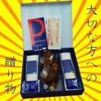 (お中元)国産チャーシュー「バラ肉255g モモ肉310g+うどん300g×2個」