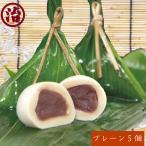 新潟県新発田市の特産品 麩饅頭(ふまんじ...