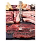 ギフト お中元 御中元 牛肉 国産牛お手軽焼肉セット1kg ツラミ200g 豚トロ200g 骨付きカルビ300g ミックスホルモン300g