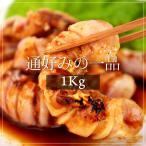 yakinikunakamurayayh_10000158