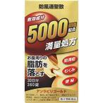 アンラビリゴールド360錠x5本