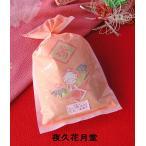 干菓子 花嫁せんべいNO50 国内産小麦粉仕様 45袋パック