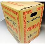 フーちゃんのキド中華料理の素♪お得でおいしい万能中華料理の素★大容量1.8リットル×6本入! 業務用にもどうぞ♪
