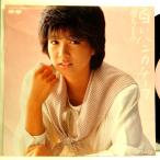 ←【検聴合格】↑針飛び無しの安心レコード】1984年・堀ちえみ「 白いハンカチーフ・Lai Lai Lai」【EP】