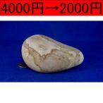 【薬石苑】姫川薬石 盆石 水石 特選 天然石絵  374g