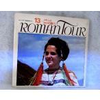 ロマンツアー音楽世界めぐり13=メキシコカリブの国ぐに