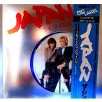 JAPAN・ザシングルス