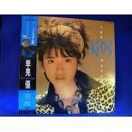 【新品同様】LP:サントラ盤/早見 優「キッズ」