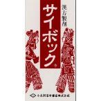 サイボック  柴朴湯  540錠 医薬品第2類  小太郎漢方のエキス錠 さいぼくとう
