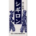 シギロン  四逆散  180錠  しぎゃくさん  小太郎漢方 医薬品第2類