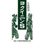 ヨクイニンSコタロー  よくいにん  420錠  小太郎漢方 医薬品第3類
