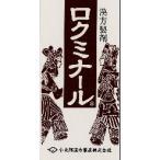 ロクミナール  六味丸  180錠    ろくみがん  小太郎漢方 医薬品第2類