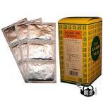 サンワ芍薬甘草附子湯  サンワロンY顆粒  90包  しゃくやくかんぞうぶしとう 医薬品第2類