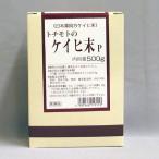 生薬末   ケイヒ末  500g   医薬品第3類