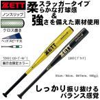ショッピングゼット 野球 バット 硬式 ゼット アルミ ゼットパワーエックス ZETTPOWER X 83cm/84cm BAT118