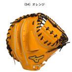 新春初売りセール対象 ミズノプロ 野球 硬式 グローブ スピードドライブテクノロジー HG-12型 キャッチャー