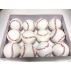 訳アリ 牛皮革硬式 野球ボール 1ダース 硬球/マシンの使用も可能
