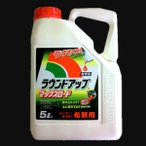 畑作除草剤 ラウンドアップマックスロード 液剤 5L