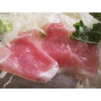 【訳あり】 生ハム切落し 500g【オードブル/サラダ/カナッペ】
