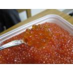 アメリカ産 塩いくら 業務用1kg【イクラ/寿司】