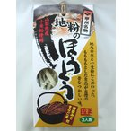 山梨産小麦粉使用(地粉のほうとう)(3人前・特製みそ/すりごま/レシピ付)