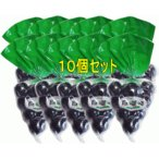 巨峰ひとくちゼリー(10個セット)新規格・1袋11玉入