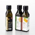 亜麻仁油&ドレッシング2種セット(亜麻仁油・亜麻ドレ 焙煎ごま・亜麻ドレ 和風玉ねぎ)