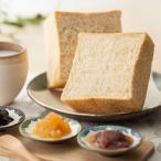 天然酵母「 白神こだま 角パン(全粒粉ブレンド)」1斤(卵乳製品不使用)