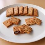 穀物クッキー(レーズン・玄米・全粒粉とライ麦の3種入)【卵乳製品不使用】【常温品のため冷凍品との同梱不可】