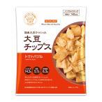 大豆チップス トマトバジル【常温品のため冷凍品との同梱不可】