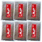 もち麦(香川県・岡山県産ダイシモチ) 6kg(1kg×6袋入り)