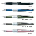 ぺんてる シャープペン 万年CIL ケリー P1035 0.5mm シャーペン メール便送料無料