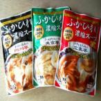 送料無料 お試し価格 高級食材気仙沼産のふかひれスープ、広東、北京、四川の中から3つ選んでで900円