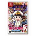 桃太郎電鉄 〜昭和 平成 令和も定番!〜 Nintendo Switch HAC-P-ATKTA
